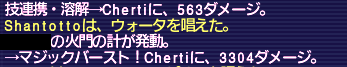 161222-5.png